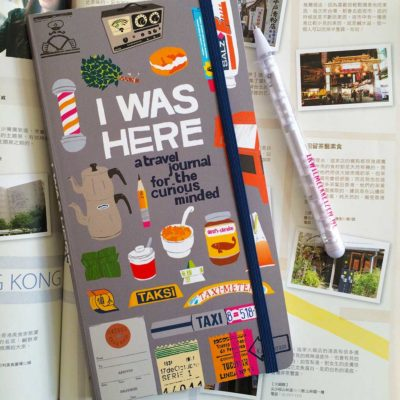 I was here travel journal