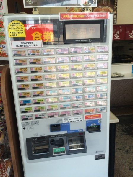 machine-food-japan