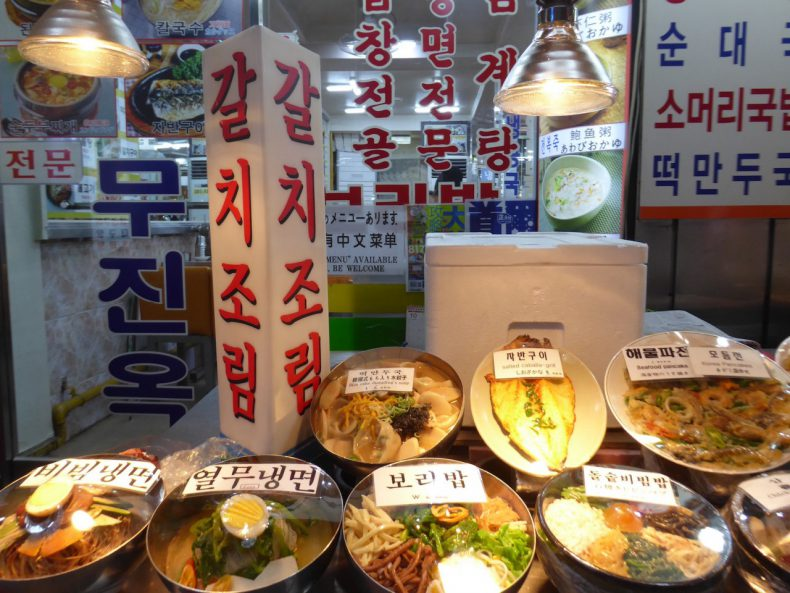 korean-food-seoul